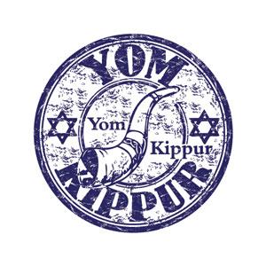 yom-kippur-stamp